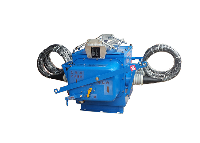 FZW28-12户外高压负荷真空断路器
