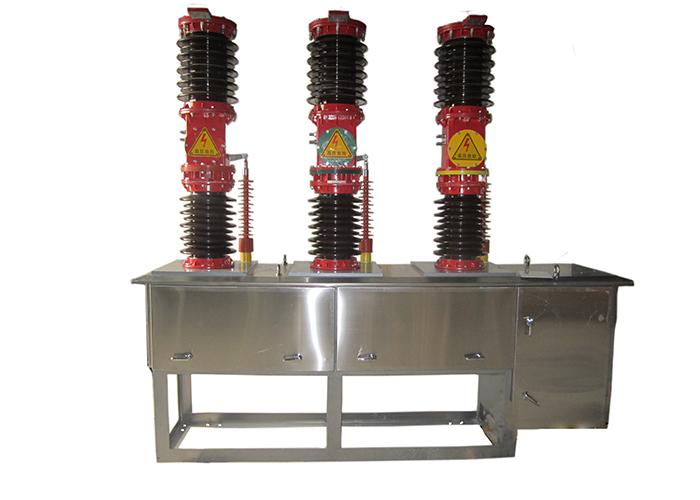 ZW7-35系列户外高压真空断路器