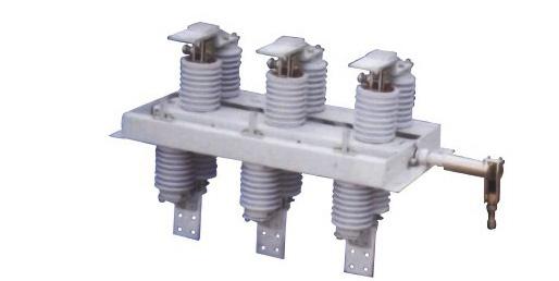 GN30-12旋转式户内高压隔离开关
